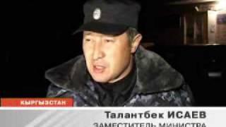 Массовая драка в Киргизии