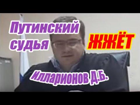 Судья отменил ПУБЛИЧНОСТЬ со ссылкой на коррупционное законодательство! МАФИЯ против модокп