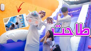 سعود طاح على كادي من فوق   حسام قال كلام اول مره يقوله    !!😭😱