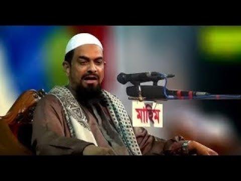 যার সূরে সবাই পাগল নওমুসলিম Shirajul Islam Siraji 2018