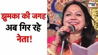 नेता गिरा रे   ममता शर्मा   - YouTube