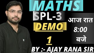 MATHS | SPL -3 | CLASS |  DEMO -1  WITH INTRODUCTION | BY :- AJAY RANA SIR | TIMES COACHING