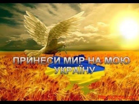 Наконец-то победа. Дай Бог всем нам мира. Несмотря ни на что я верю в светлое будущее Украины. 💙💛