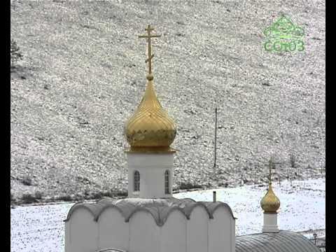 Православный храм конспект урока по орксэ