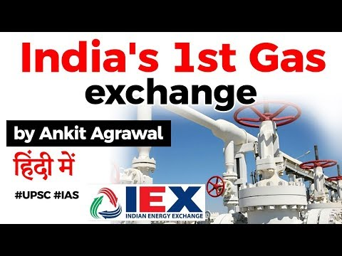 Indias first gas exchange launched - How gas trading platform works? Current Affairs 2020 #UPSC2020