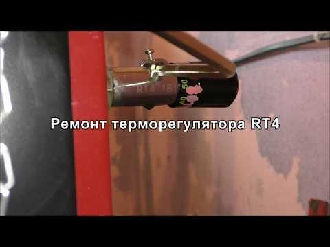 Ремонт терморегулятора для твердотопливного котла