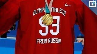 Встреча в Шереметьеве  российские олимпийцы вернулись с Игр в Пхенчхане