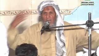 Hafiz Sabir Ali Sabir Sahib By MADINA VIDEO SAMBRIAL