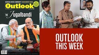 Outlook This Week: Modi-Shah Jugalbandi