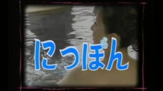 堂ヶ島温泉PRビデオ1/2
