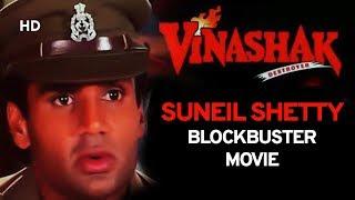 Vinashak [1998]  Sunil Shetty | Raveena Tandon | Bollywodo Action Movie