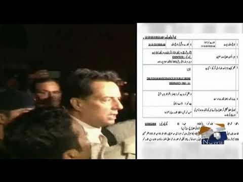 Capt. Safdar Awan Ko 14 Roza Judicial Remand Par Jail Bhej Diya Gaya
