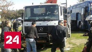 Теракт в Иерусалиме: грузовик сбил толпу людей