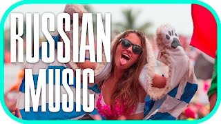 Russian Music 2015 - 2016 русская музыка | Artur SK Mix