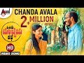 Ondu Motteya Kathe | ಚೆಂದ ಅವಳ ಕಿರ� ಲಜ�ಜೆ | New Kannada HD Video Song 2017 | Midhun Mukundan video download
