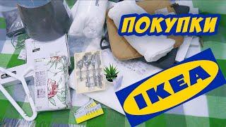 IKEA / Выгодные Покупки для Дома из ИКЕА
