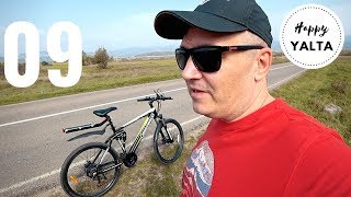 Купил ЭЛЕКТРОВЕЛОСИПЕД. Большой тест пяти моделей электро велосипедов