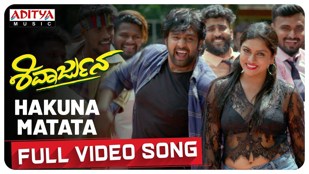 Hakuna Matata lyrics - ShivaArjun - spider lyrics