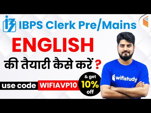 3:00 PM - IBPS Clerk 2019 (Pre) | English by Vishal Sir | Miscellaneous (Part-2)