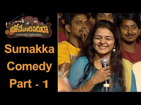 Suma Kanakala Making Fun With Audience at Brochevarevarura Pre Release | Part 1