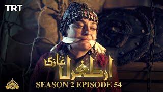 Ertugrul Ghazi Urdu | Episode 54 | Season 2