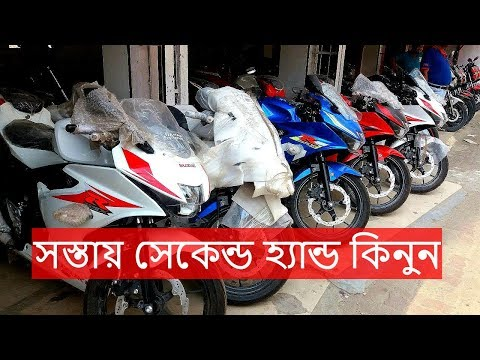 Second Hand Bike Showroom in Cheap Price In Bd | Buy & Sell