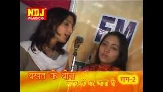 New Haryanvi Ragni / Thaam Maang Mang Mang /  Foji Karambeer / हरयाणवी रागनी # NDJ Music