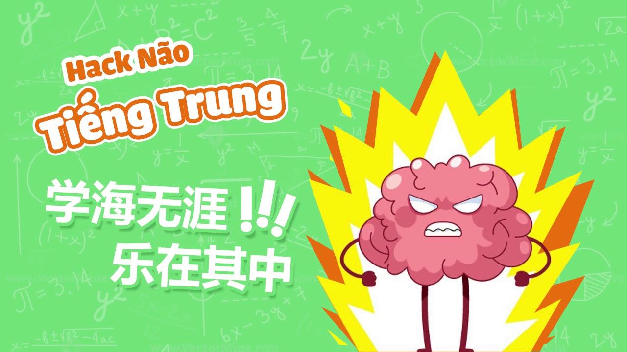 Siêu Hack Não Tiếng Trung Kỳ 1