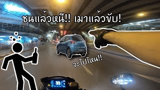 Triumph 765 rs was hit by a drunk Driver and he want to escape !