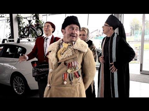 Kabaret pod Wyrwigroszem - Wielki spadek