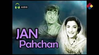 Arman BhAraman Bhare Dil Kee Lagan   Jan   - YouTube