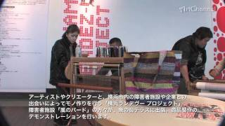 象の鼻テラス 実演!横浜ランデヴー ファクトリー!