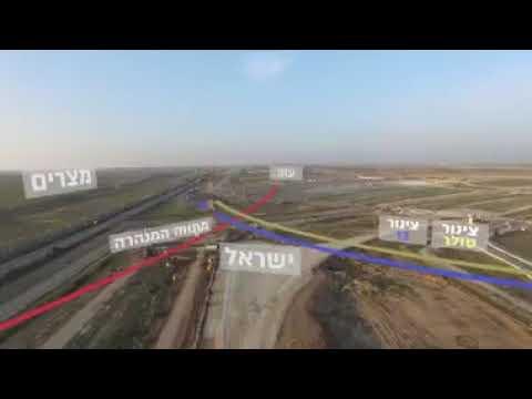 فيديو توضيحي لاختراق النفق المكتشف الذي تم تدميره أسفل منطقة كرم أبو سالم