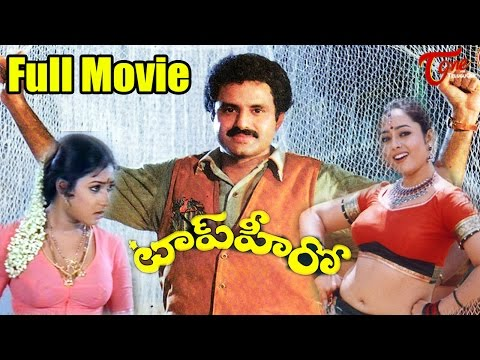 Top Hero Telugu Full Movie | Nandamuri Balakrishna, Soundarya