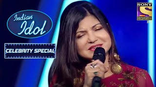Alka Yagnik और Kumar Sanu ने दिया धमाकेदार Performance  | Indian Idol | Celebrity Special