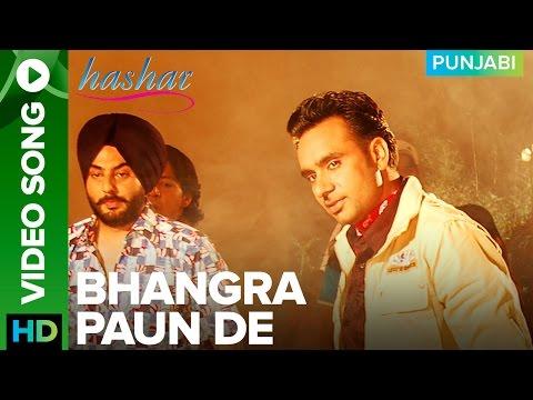 Bhangra Paun De  Babbu Maan