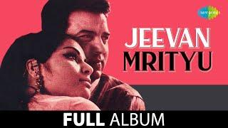 Jeevan Mrityu | Jhilmil Sitaron Ka Angan | Zamane Men Aji