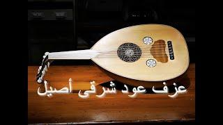 تحميل اغاني Silence With Ouad - أجمل لحظه صمت مع العود الشرقى عزف منفرد متعه بجد MP3