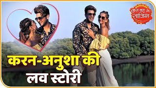 Karan Kundra And VJ Anusha Share How They Fall In Love | Saas Bahu Aur Saazish