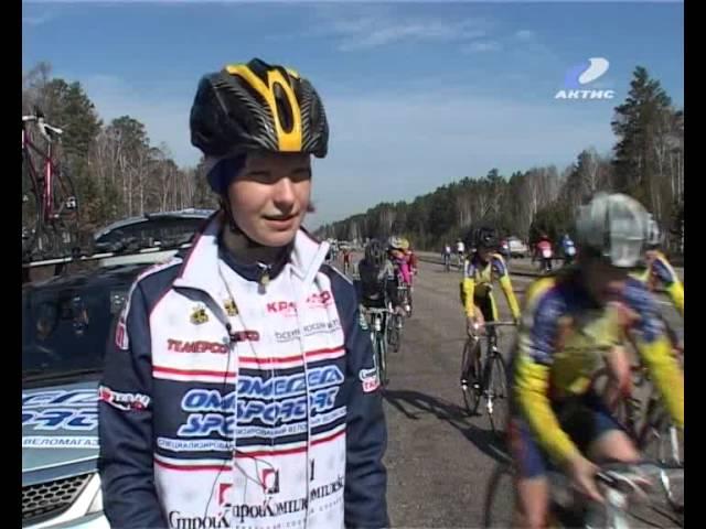 Велосипедисты проводят чемпионат Сибири