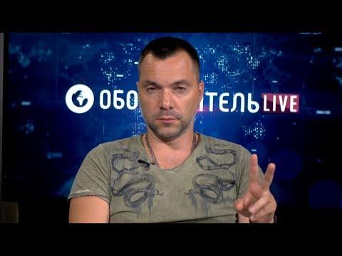 В сети обсуждают высказывание военного эксперта об оккупации Украины