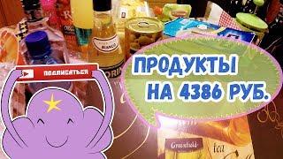 Продуктовая Закупка в ЛЕНТЕ МНОГО ВКУСНЯТИНЫ и ШИКАРНАЯ ПОКУПКА !!!