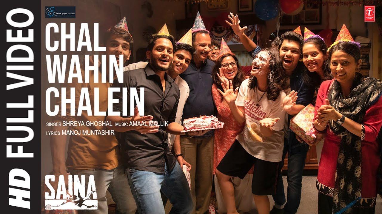 Saina Chal Wahin Chalein lyrics