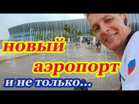 Massaggio prostatico a Kislovodsk