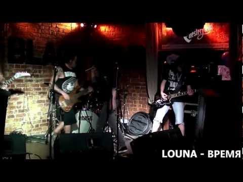 Louna - Время Х (концертное видео, Пермь 14052012, BLACKBAR)