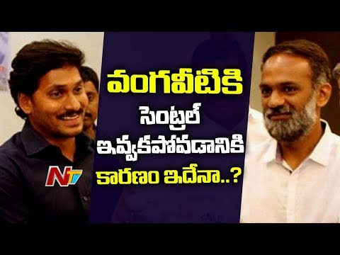 Reason Behind YS Jagan Shocking Decisions on MLA Candidates | Krishna District
