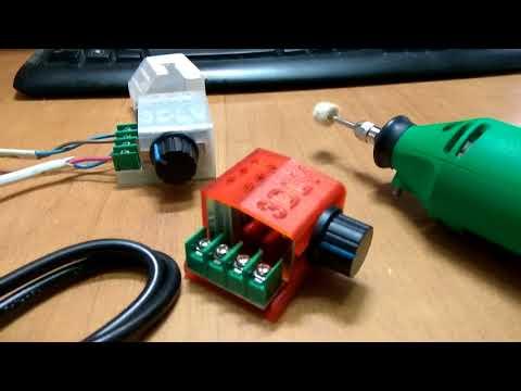 Пример подключения регулятора мощности