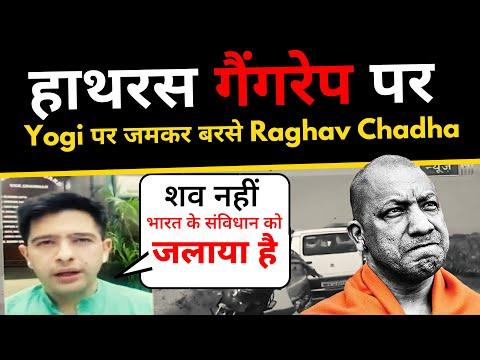 ABP News DEBATE में Yogi सरकार पर जमकर बरसे AAP MLA Raghav Chadha | Latest Speech