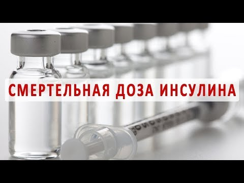 Условия перевозки инсулина