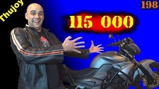 Лучший мотоцикл за 115 тысяч